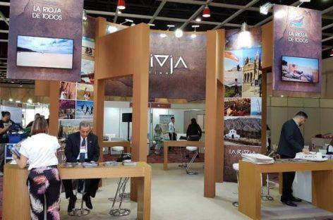 La Expo Empresarial La Rioja 2017 levantó el telón en La Rural
