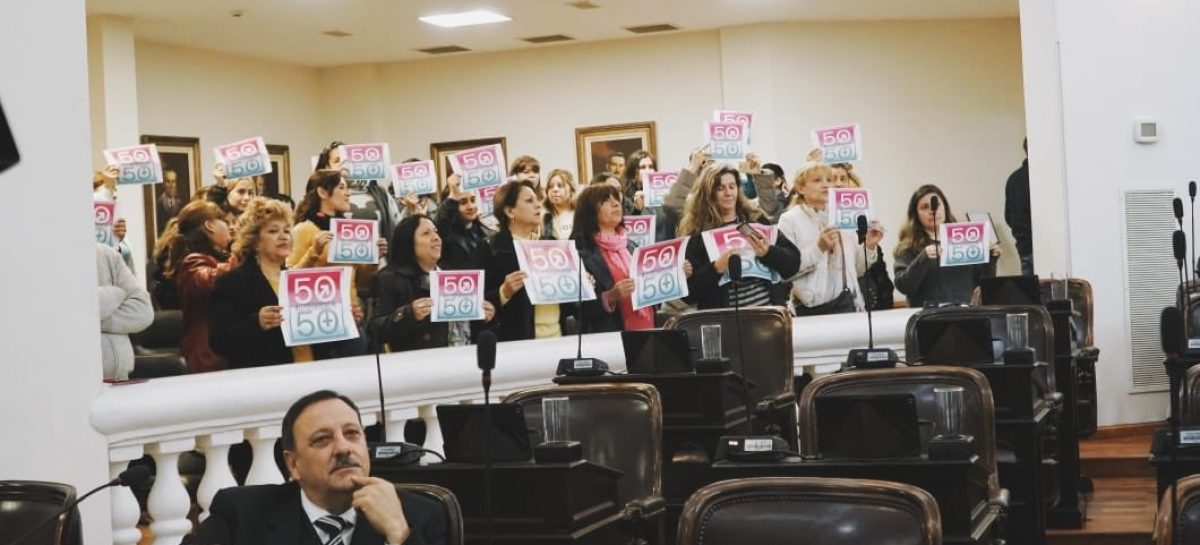 Referentes del PJ impulsan la Ley de Paridad de Género