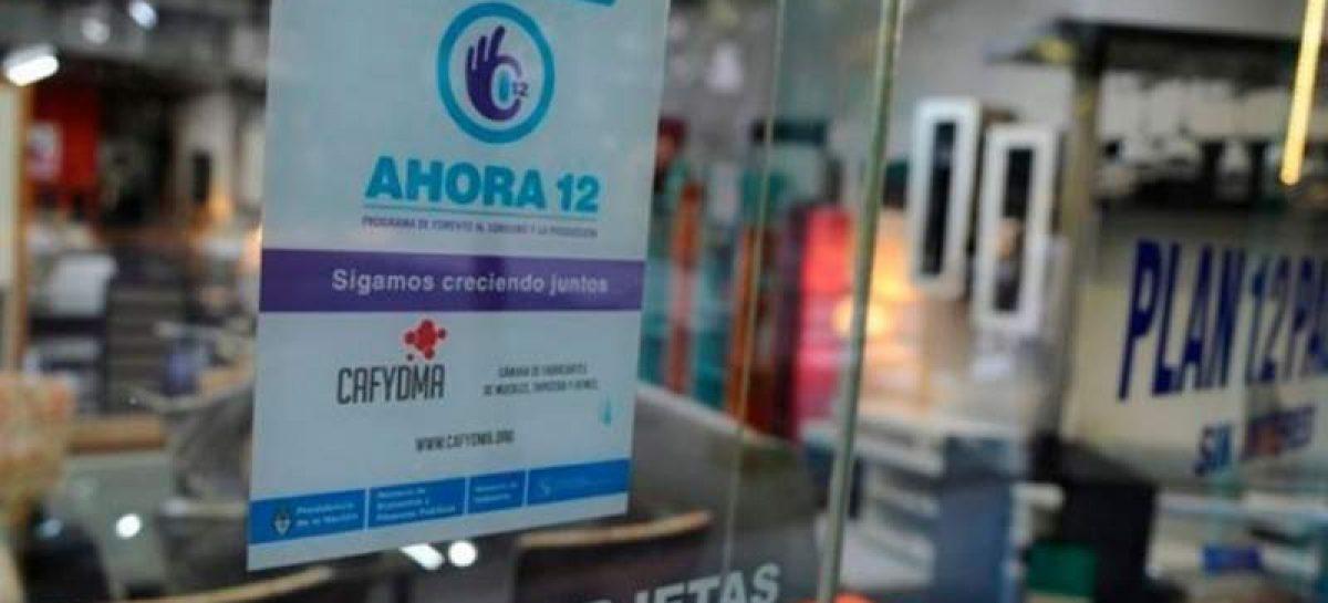 EL PROGRAMA 'AHORA 12' CONTINUARÁ HASTA FIN DE AÑO