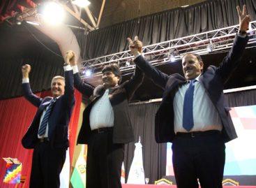 Evo Morales recibió el títilo 'Doctor Honoris Causa' en la UNLaR